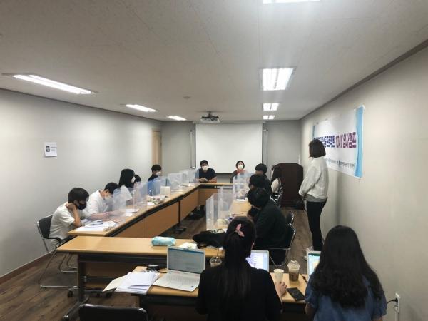 [교육] 2020년 1차 자립지원캠프 '1Day 입사캠프'